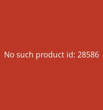 Intact Bike-Power AGM YTX20-BS 18Ah Motorradbatterie (DIN...