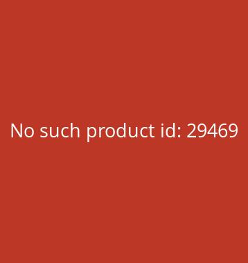 Rasentraktorbatterie kaufen | Jetzt online bestellen!